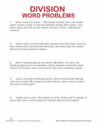 Word problems, Division and Worksheets on Pinterest4th grade worksheets: Division Word Problems