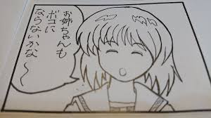 Twoucan 西住みほ の注目ツイートイラストマンガコスプレモデル