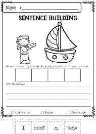 Handwriting Worksheets Maker Free Name Writing Worksheet Generator Kids Printable Computer
