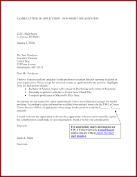 Information Security Analyst Resume Apa Term Paper Software Pay To