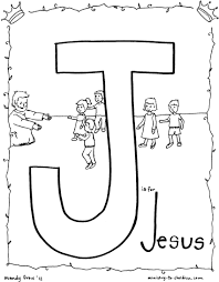 Small Picture Coloring Page Jesus FunyColoring