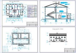 Скачать бесплатно чертежи проектов домов и коттеджей Архив  Скачать>>> Курсовой проект по архитектуре на тему Двухэтажный жилой дом