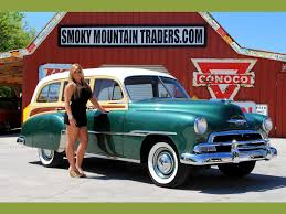 All Chevy 1951 chevy deluxe for sale : 1951 Chevrolet Deluxe, Maryville, TN US, 92674 Miles, $39,995.00 ...