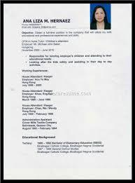 Housekeeping Resume Sample Template Design Hospital Supervisor