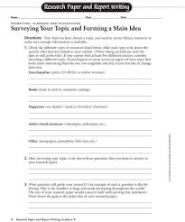 94 Mla Resume Sample Essay Paper Format Persuasive Topics Romeo