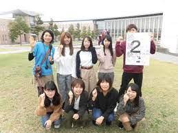 秋田 県立 大学
