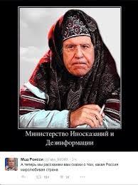 """Отношения между РФ и Германией переживают """"не самый простой период"""", - Лавров - Цензор.НЕТ 4316"""