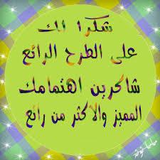 طقس فلسطين ليوم الثلاثاء 5 نوفمبر 2019 Images?q=tbn:ANd9GcQfrQ_yjuihSYdfWWcocCh5jco4M6Elw8YFrzWrExq0n9Dian21FQ&s