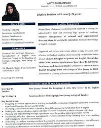 Template Cv English Sample Free Format Teacher