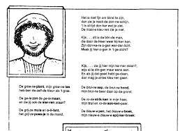105 De Genezing Van De Blindgeborene