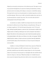 irc internship reflection