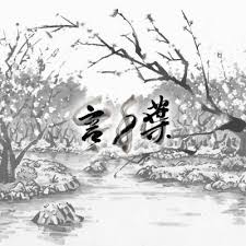 Vocarize新元号令和施行に合わせて令和元年5月1日0時00分に新曲
