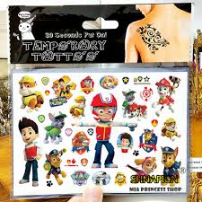 The Dog Team Child Temporary Body Art Flash Tattoo Sticker 1017cm