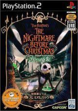 Tim Burton's The Nightmare Before Christmas: Oogie's Revenge ...