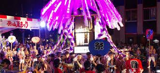 第46回 徳山夏まつり徳山商工会議所ホームページ