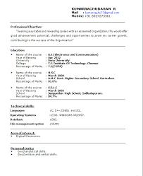 Format Of Resume For Fresher Teacher Resume Of A Teacher Fresher