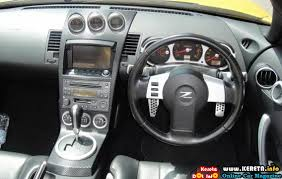 nissan 350z modified interior. interior nissan fairlady 350z modified nissan 350z modified interior
