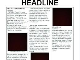 Newspaper Article Template Free Newspaper Article Layout Template Starmail Info