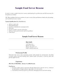 Restaurant Resume Templates Banquet Server Template Sample