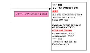 Surat Keterangan Nikah Sipil Cerai Di Konsuler Kbri Tokyo