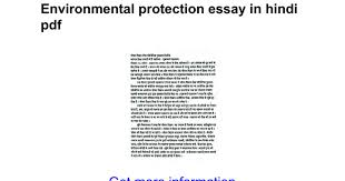 environmental protection essay in hindi pdf google docs