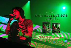 Koshi Lands 1 Spot On Dvd And Blu Ray Chart For The First