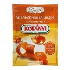 <b>Апельсиновая</b> цедра <b>Kotanyi</b> 15 г. купить дешево за 75 руб. с ...