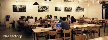 Idea Factory, Seoul - Read Reviews Online