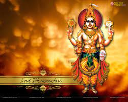 Hd Hindu God 4k Cover - Dhanvantari ...