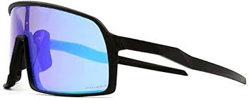 Cycling glasses 2019 fashion new sports windproof ... - Amazon.com