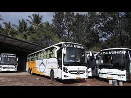 srs travels bus depot at bangalore