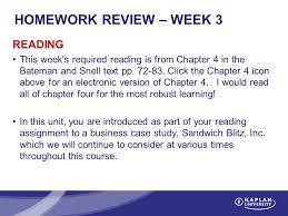 modern world technology essay system