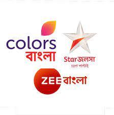 Star jalsha Zee bangla Colour bangla Sun bangla Enterr Ten Sony Aath 16 October 2021