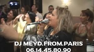 Dj Meyd Chaba Fadila Mariage Wahrani Montpellier Perpignan N Mes