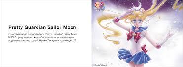 <b>SAILOR MOON</b> - Официальный интернет-магазин UNIQLO в ...