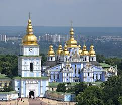 Церкви и храмы Киева Интересный Киев Михайловский златоверхий собор Михайлівський золотоверхий собо