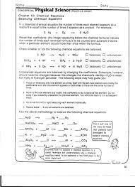 balancing chemical equations cavalcade answers jpg balancing equations intro from ps jpg