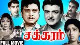 Showkar Janaki Chakkaram Movie