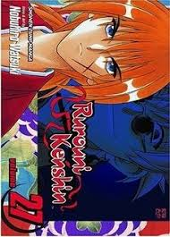 Rurouni kenshin, which has found fans not only in japan but around the world, first made its appearance in 1992 as an original short story in weekly shonen jump special.later rewritten and published as a regular, continuing jump series in 1994, rurouni kenshin ended serialization in 1999 but continued in popularity, as evidenced by the 2000 publication of yahiko no sakabatô (yahiko's. Rurouni Kenshin Volume 27 By Nobuhiro Watsuki