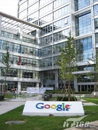 office of google. A Photo Of Google China\u0027s New Office Building. Google\u0027s China Office Moved  Into Its Permanent Building In Tsinghua Science Park, Beijing, Google