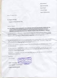 engineers out borders letter of endorsement uganda report now
