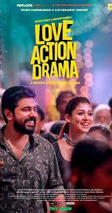 Drama Film Love Action Drama 2019 Imdb