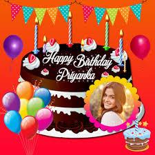 name and photo on birthday cakes app logo