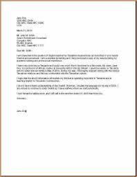 Simple Cover Letter For Resume Teacher Example 2051