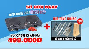 GS SHOP] Bếp điện đôi Mishio MK144 2000 W | Sản phẩm nên có trong gian bếp  hiện đại - YouTube