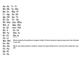 Fl иностранные языки