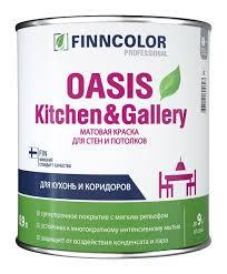 <b>Краска</b> для стен и потолков <b>Oasis</b> Kitchen&Gallery - <b>Finncolor</b>