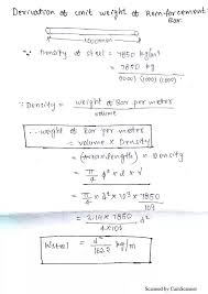 How To Calculate The Weight Of A Mild Steel Bar From Its