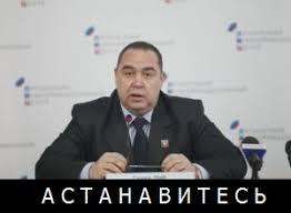 """ЗСУ можуть розбити терористів """"Л/ДНР"""" за кілька тижнів. Питання в підкріпленні з боку РФ, - Турчинов - Цензор.НЕТ 6569"""