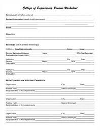 Resume Builder Worksheet Pdf | Free Resume Samples